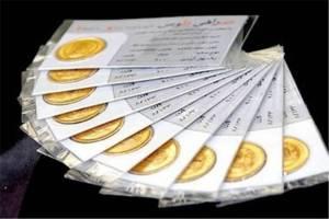 نوسان قیمت انواع سکه در بازار