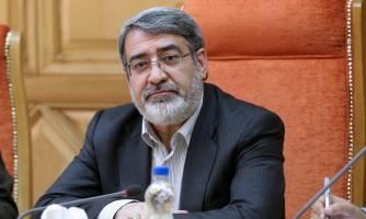 شکایتی توسط شورای تامین استان قم علیه شعار دهندگان غیرقانونی تنظیم شد