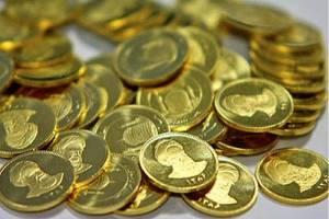 اسامی نمایندگان امضاکننده طرح «ممنوعیت واگذاری سکه به متقاضیان»
