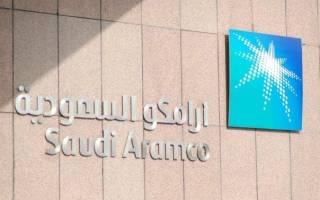 عربستان منکر توقف عرضه سهام آرامکو شد