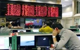تناقض آمار کرباسیان و بورس تهران درخصوص تعداد نمادهای بانکی مسدود