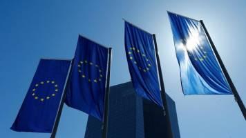 بانکهای مرکزی اروپایی برای نجات برجام وارد عمل میشوند