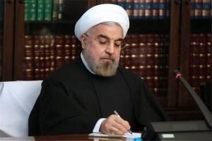 «ولیالله سیف» مشاور رئیس جمهور در امور پولی و بانکی شد
