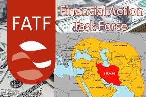 اماواگرهای الحاق ایران به گروه ویژه اقدام مالی