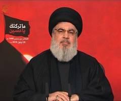 به دفاع از ملتهای فلسطین، بحرین و یمن پایبندیم/ وظیفه داریم کنار ایران بایستیم