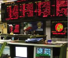 هشدار تازه فرابورس به معاملهگران بازار پایه