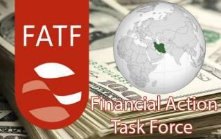 بندهای اجراشده FATF هیچ کمکی به اقتصاد کشور نکرد