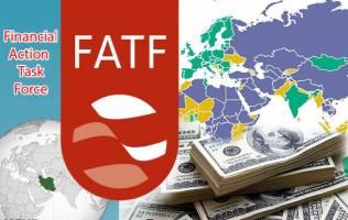 انجام تعهدات FATF با همکاری دستگاه های نظارتی است