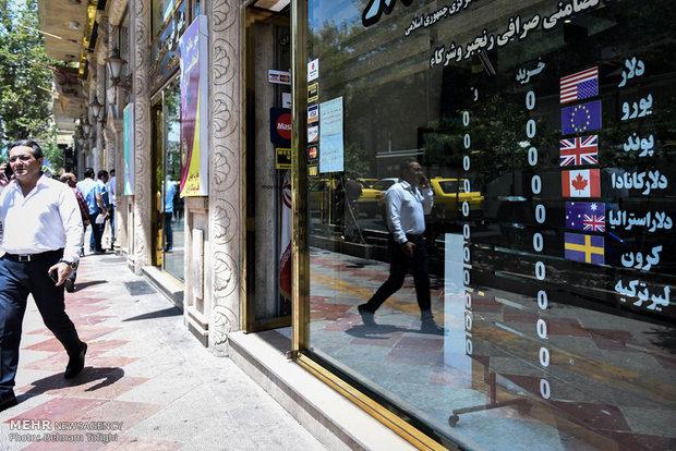 بانک مرکزی اعلام کرد: دور جدید مقابله با صرافیهای متخلف