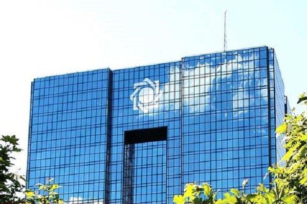 بانک مرکزی اعلام کرد: یک باجه از یک شعبه هر بانک، میز خدمت روشندلان میشود