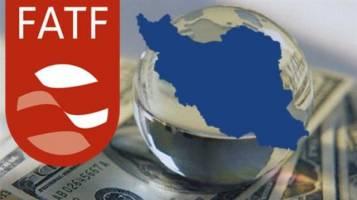 بررسی تعلیق نام ایران از لیست سیاه و «اقدامات مقابلهای» در نشست هفته جاری FATF