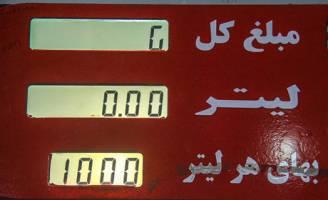دولت بهدنبال سهمیهبندی بنزین است