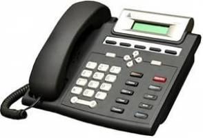 کاهش هزینه تماس تلفن ثابت با عراق در ایام اربعین