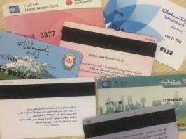 احتمال تمدید اعتبار کارتهای بانکی بدون صدور مجدد