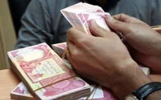 هر صد دینار عراق در بازار آزاد ۱۲۵۰ تومان