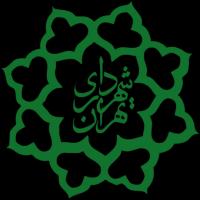 شهردار تهران باید تا ۸ روز دیگر برود