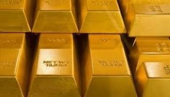 حراج شمش طلا در بانک کارگشایی