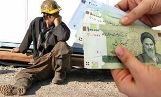 آخرین رقم هزینه سبد معیشت کارگران اعلام شد