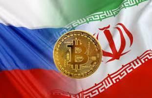 احتمال همکاری روسیه با ایران برای توسعه ارزهای دیجیتال