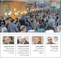 40 تصویر از اقتصاد ایران