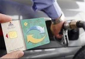 کارت بانکی به کارت سوخت متصل شد
