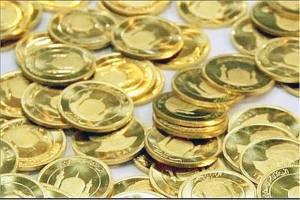 سکه طرح جدید، امروز یازدهم آذر، ۳ میلیون و ۸۵۰ هزار تومان شد