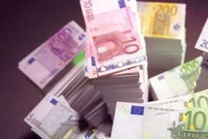 ۱۵ میلیارد یورو گم شد!