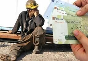 ۲۰۰ هزار تومان دردی از معیشت کارگران بازنشسته دوا نمیکند