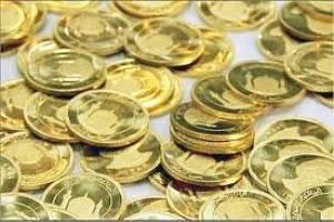 ارزانی ۱۲۶ هزار تومانی سکه در بازار