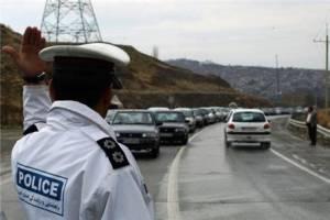 جزییات محدودیتهای ترافیکی آخر هفته+ آخرین وضعیت جوی