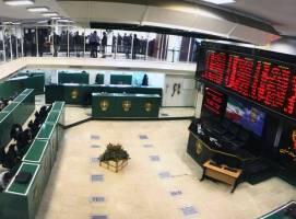 ورود ابزارهای جدید پوشش ریسک در بازار سرمایه