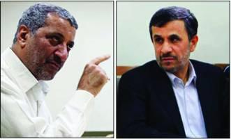 دعوت به مناظره با احمدینژاد در نارمک