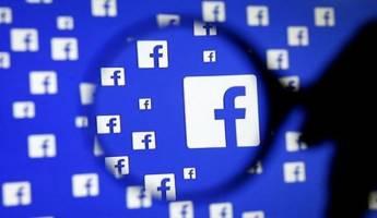 فیس بوک رسوایی جدید خود را تکذیب کرد