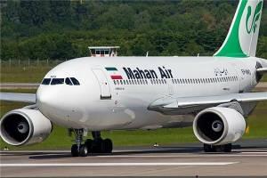 توضیح سازمان هواپیمایی در خصوص تحریم ماهانایر از سوی آلمان