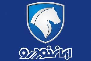 قیمت جدید چند محصول ایرانخودرو اعلام شد