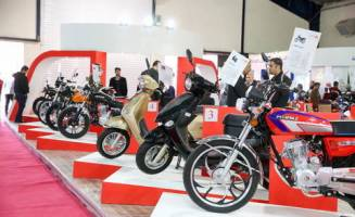 فروش موتورسیکلت ۱۴ میلیونی به قیمت ۲۰ میلیون تومان!