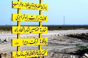 تخصیص اعتبار ۱۱۰ میلیاردی برای راه آهن شیراز-بوشهر