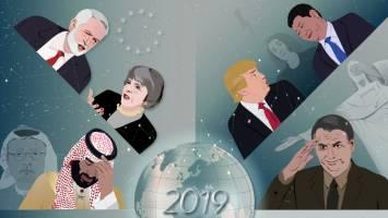 پیش بینی های فایننشال تایمز از سال 2019: مجلس نمایندگان با اکثریت مطلق، ترامپ را استیضاح خواهد کرد اما سنا به کمک او خواهد شتافت