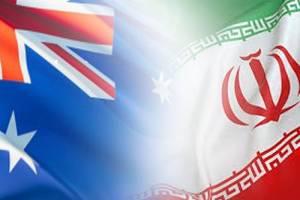 استرالیا در صنایع دریایی و کشتی سازی با ایران همکاری می کند