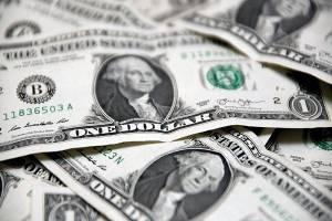 اعلام جزئیات نرخ رسمی ارز از سوی بانک مرکزی