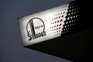 پیشنهاد ۳ میلیارد دلاری سینوپک به ایران