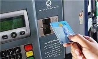 سهمیهبندی روزی یک لیتر بنزین برای هر فرد زیبنده ملت ایران نیست