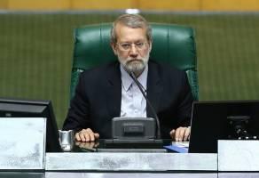 نامه روسای دانشگاههای وابسته به دستگاههای اجرایی به لاریجانی