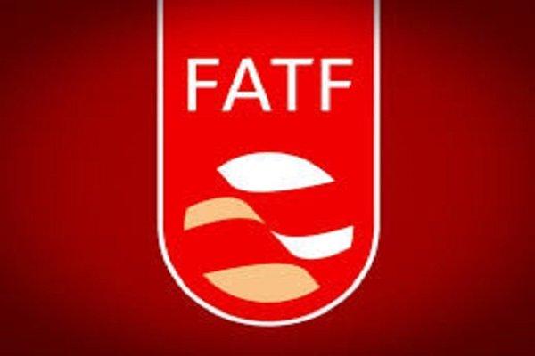 تعلیق ایران از لیست سیاه FATF تا ۴ ماه دیگر