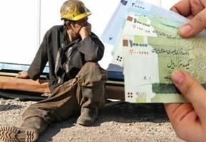 دولت در جریان مزد کارگران از خودش مایه بگذارد