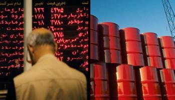 چهارمین عرضه نفت در بورس با قیمت پایه ۵۶ دلار