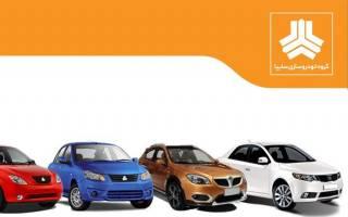 «فرو چاله» صنعت خودرو