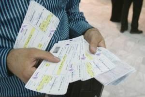 تهدید حذف بلیتهای چارتر برای سفر