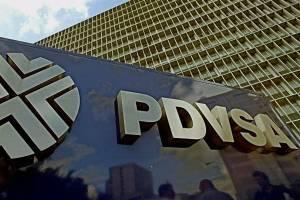 بلغارستان حسابهای شرکت ملی نفت ونزوئلا را مسدود کرد