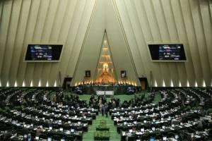 تکلیف مجلس در خصوص پرداخت مالیات کارفرمایان به پیمانکاران